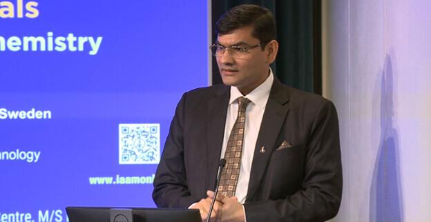 Dr. Ashutosh Tiwari addressing 25th assembly of AMC | IAAM