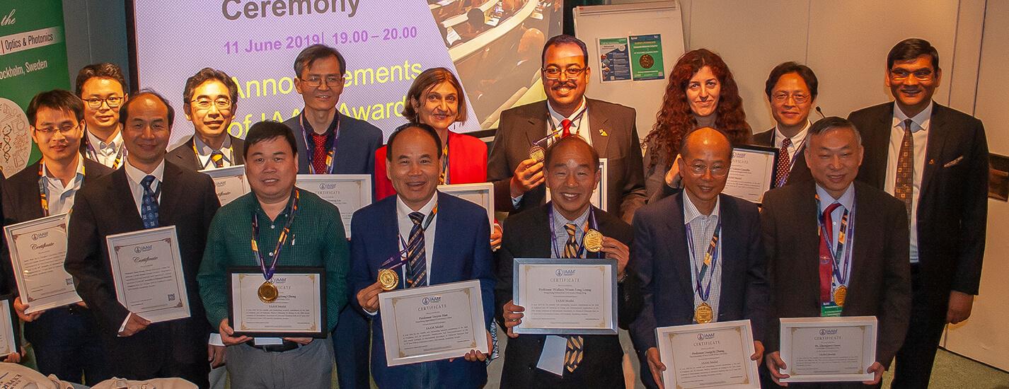 26th assembly IAAM felicitation ceremony | IAAM