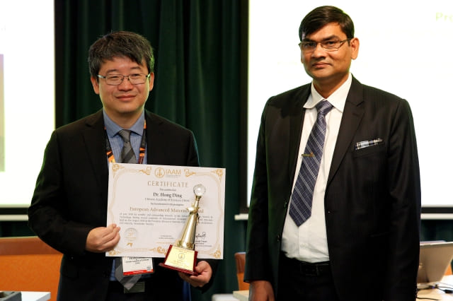 European Advanced Materials Award 2018 |  Prof. Hong Ding | IAAM