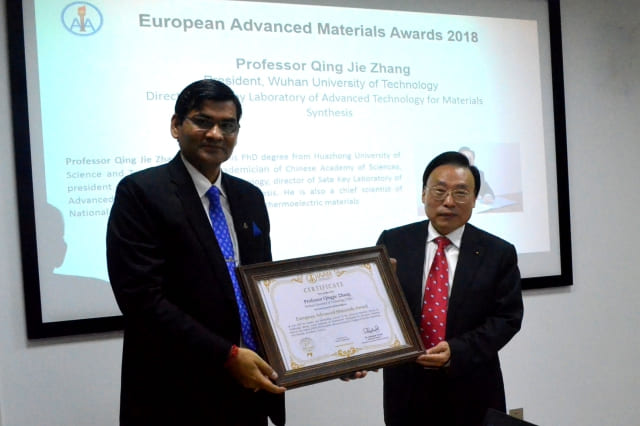 European Advanced Materials Award 2018 | Prof. Qingjie Zhang | IAAM